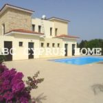 Дом в Пафосе, Кипр, 109 м2
