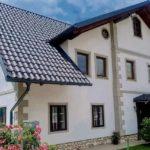 Дом в Бохине, Словения, 547 м2