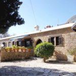 Бунгало в Пафосе, Кипр, 210 м2