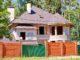 Загородная недвижимость в Европе